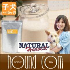 ナチュラルハーベストミルクリプレイサー950gナチュラルハーベスト犬離乳食ミルク栄養食ペット用品ペッ