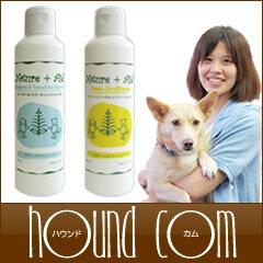 ネイチャーエイドユーカリ&ペパーミントシャンプー&リンス200ml犬用シャンプーリンス犬用シャンプー