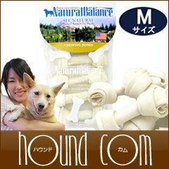 ナチュラルバランスチューイングボーンMサイズ歯磨きガム中型犬骨型ペット用品ペットグッズ犬用品はみがき