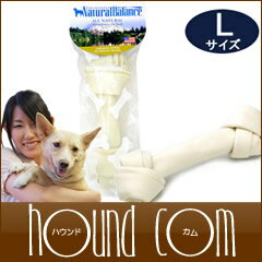 ナチュラルバランスチューイングボーンLサイズ歯磨きガム大型犬骨型ペット用品ペットグッズ犬用品はみがき