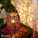 【テーブルランプ】 ラタン編み込みボール置き型 アジアンランプ [5色] LAM-0354 【アジアン ランプ アジアン 照明 バリ 照明 間接照明 LED対応 フロアスタンド おしゃれ フロアライト インテリア テーブルスタンド リビング 寝室 】