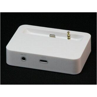iPhone 5 5 s/5 c en 充電站 iPhone5 塢站充電 & 資料傳輸碼頭 (船塢) iPhione 站在白色/黑色 iPhone5/5 s / 5 c 站 iPhone 碼頭 iPhone5/5 / 5 c 斯坦