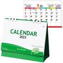 【メール便】【送料無料】卓上カレンダー 2019 エコグリーン( NZ-501) 1冊
