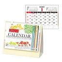 卓上カレンダー2021(小)NZ-509(名入れなし・商品のみ)100冊以上の注文ページ