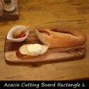 Acacia Cutting Board Rectangle L アカシア カッティングボード プレート 食器 ウッド 木製 ウッドプレート 皿 トレイ トレー パン ピザ 北欧 まな板 チーズボード 長方形