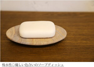 1sand soap