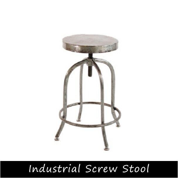 industrial screw stool スツール カウンター チェア いす イス 椅子 ダイニング シルバー キッチン 鉄 スチール インダストリアル シャビーシック 錆 サビ アイアン アンティーク メンズライク 男前 高さ 調整 調節 a depeche 10P05Nov16
