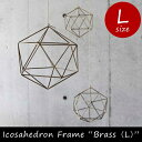 RoomClip商品情報 - 【最大36倍スーパーセール期間中】Icosahedron Frame
