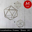 RoomClip商品情報 - Icosahedron Frame