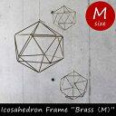 RoomClip商品情報 - 【ポイント最大22倍!19日9:59まで】Icosahedron Frame
