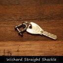 Wichard Straight Shackle ウィチャードストレートシャックル キーホルダー 鍵