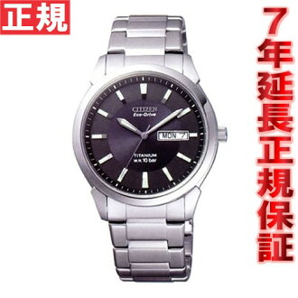 Citizen forma watch eco-drive FRA59-2192 CITIZEN FORMA