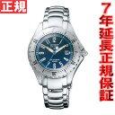 シチズン プロマスター エコドライブ 腕時計 PMA56-2831 CITIZEN PROMASTER