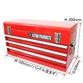 AP ツールボックス 3段 ベアリング【工具箱 道具箱 工具ケース】【TOOL BOX TOPチェスト】【アストロプロダクツ】