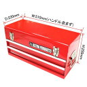 AP ツールボックス 2段 ベアリング【工具箱 道具箱 工具ケース】【TOOL BOX TOPチェスト トップチェスト】【アストロプロダクツ】