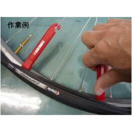 自転車用 自転車用タイヤレバー : ... 樹脂製自転車用タイヤレバー
