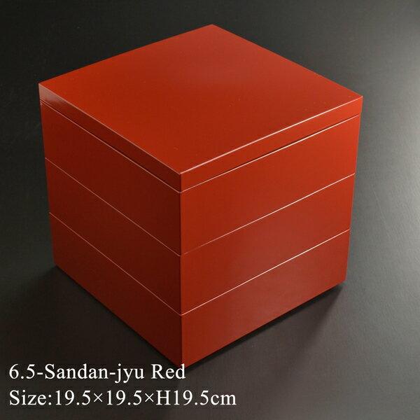 送料無料三段重箱重箱65寸三段重朱モダン漆器あたかや(日本製国産越前漆器3段オードブルお弁当箱ランチ