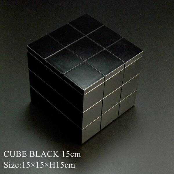 送料無料重箱CUBEBLACK15cmモダン漆器あたかや(3段オードブルお弁当箱ランチボックスお花見