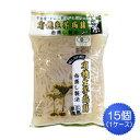 マルシマ 有機生芋蒟蒻(糸)225g 15個セット【有機JAS認定/ケース販売品】