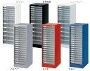 A4 シンプル 書類ケース 整理 6段 棚 収納 引き出し