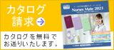 〔〕 2015年版ナースダイアリー☆看護師向け手帳【楽ギフ包装】【RCP】