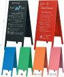 送料無料 木製 A型 立て看板 黒 赤 黒板 両面使用 メニューボード 店舗用