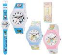 送料無料 すみっこぐらし ドラえもん 腕時計 おしゃれ セール ぬいぐるみ 子供 プレゼント