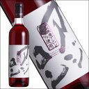 アジロン モンデ酒造/[甲州ワイン][赤ワイン][国産ワイン...