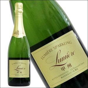 ルミエール スパーク スパークリングワイン