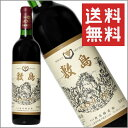【 送料無料 】敷島醸造 昇仙峡 赤 720ml[甲州ワイン][赤ワイン][国産ワイン][日本ワイン