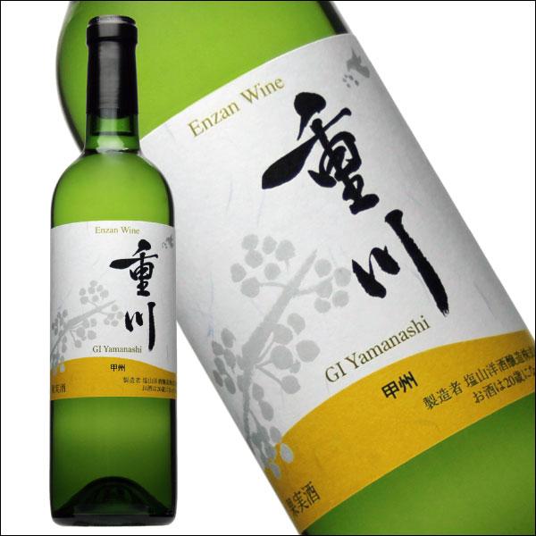 塩山洋酒醸造重川甲州720ml白ワイン辛口甲州ワイン日本ワイン山梨