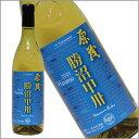 [ ハラモ勝沼甲州 2015 ] 原茂ワイン 甲州ワイン 白ワイン 日本ワイン 国産