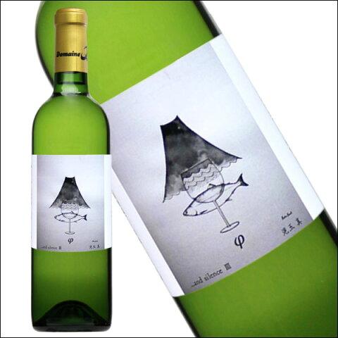ドメーヌQ 甲州φ 720ml 白ワイン 辛口 甲州ワイン 日本ワイン 山梨