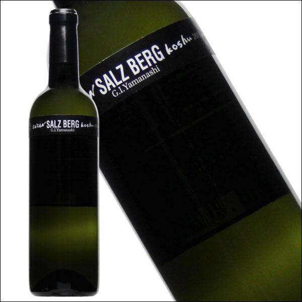 塩山洋酒醸造SALZBERGKosyu/ザルツベルク甲州720ml白ワイン辛口甲州ワイン日本ワイン山