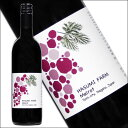 [ メルロ / はすみふぁーむ ][赤ワイン][長野ワイン][日本ワイン][日千曲川ワインバレー]1