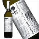 甲州ワイン 日本ワイン 白ワイン 辛口 オープニングアクト 甲州 750ml 国産 ワイン Cfaバックヤードワイナリー オープニング アクト コウシュウ
