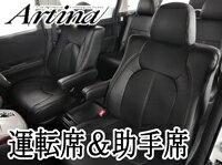 アルテッツァ シートカバー 【運転席&助手席】 ...の商品画像