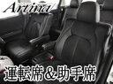 トヨタ ヴォクシー 60系 専用シートカバー