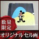 ショッピングミッキー 【オリジナルセル画】ミッキーマウス (ディズニー グッズ 撮影小道具) /額装サービス