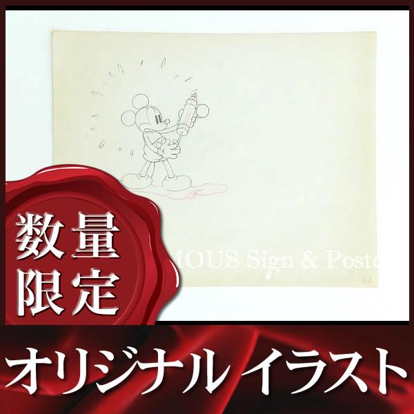 【オリジナルイラスト画】ミッキーマウス (ディズニー グッズ 鉛筆画) /額装サービス