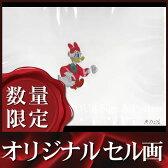 【オリジナルセル画】デイジーダック (ディズニー雑貨 グッズ 撮影小道具) /額装サービス