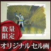 【オリジナルセル画】バットマン グッズ (アメコミ 撮影小道具) /額装サービス