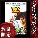 ショッピングトイストーリー 【映画ポスター】 トイストーリー2 TOY STORY2 ディズニー グッズ /ADV-DS