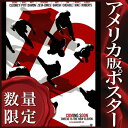 ショッピングクール 【映画ポスター】 オーシャンズ12 グッズ (ブラッド・ピット) /ADV-DS