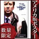 ショッピングケージ 【映画ポスター】 ニコラス・ケイジの ウェザーマン /Spring DS