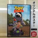 ショッピングトイストーリー 【映画ポスター】 トイストーリー ディズニー グッズ /Dog-SS