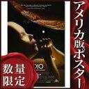 ショッピング2010 【映画ポスター】 2010年 (ロイ・シャイダー) /SS