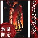 ショッピングカレンダー 【レアポスター】 インディ・ジョーンズ 魔宮の伝説 (ハリソン・フォード) /REG-SS