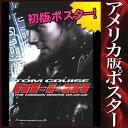 ショッピングIS 【映画ポスター】 ミッションインポッシブル3 トム・クルーズ Mission_ Impossible III /2ND-ADV-DS