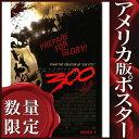 ショッピングミラー 【映画ポスター】 300 スリーハンドレッド グッズ (ジェラルド・バトラー) / REG-DS